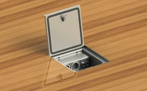 Floor socket with lockable hinged lid (2003A)